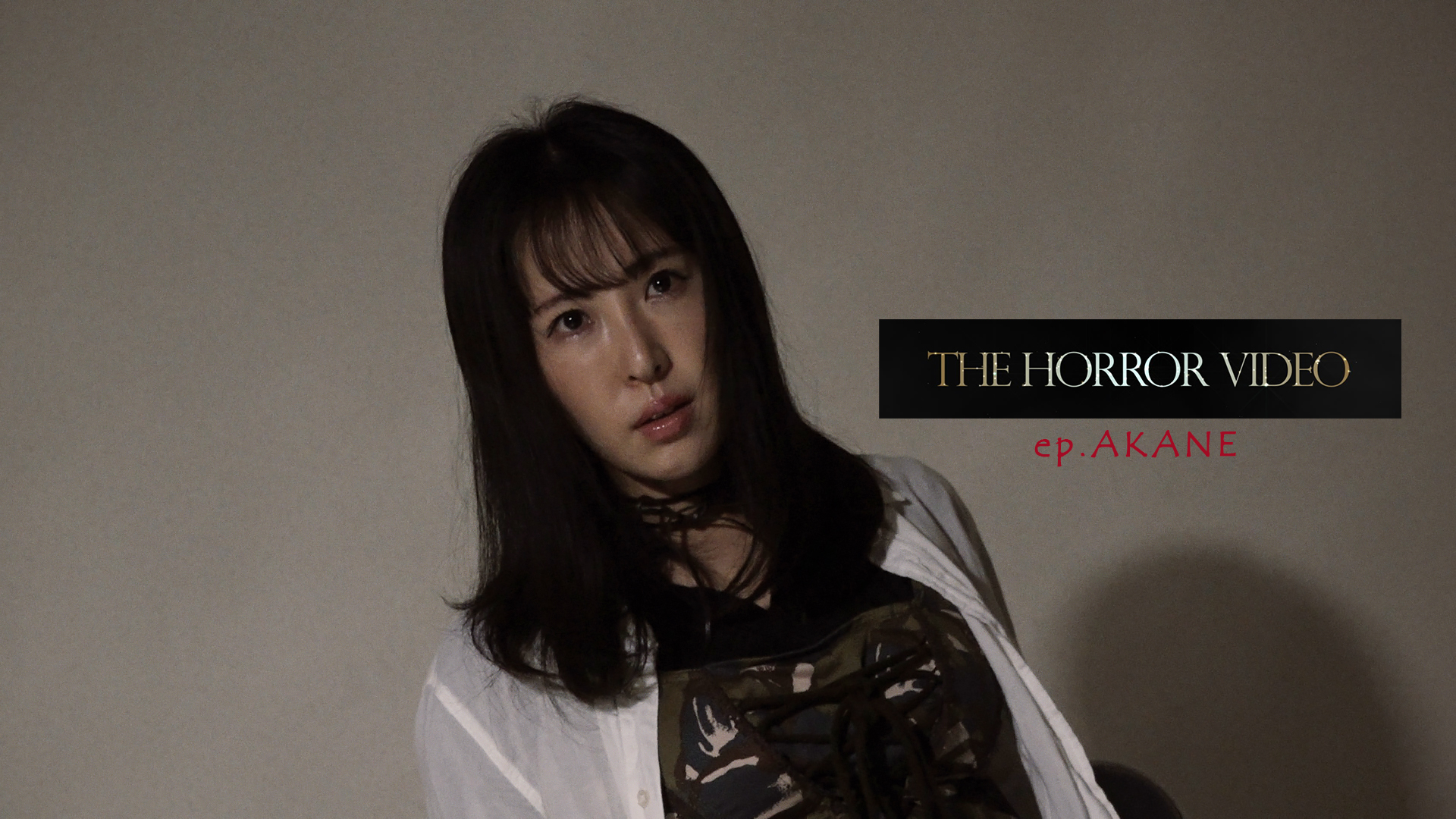THE HORROR VIDEO 「AKANE」 ep.4