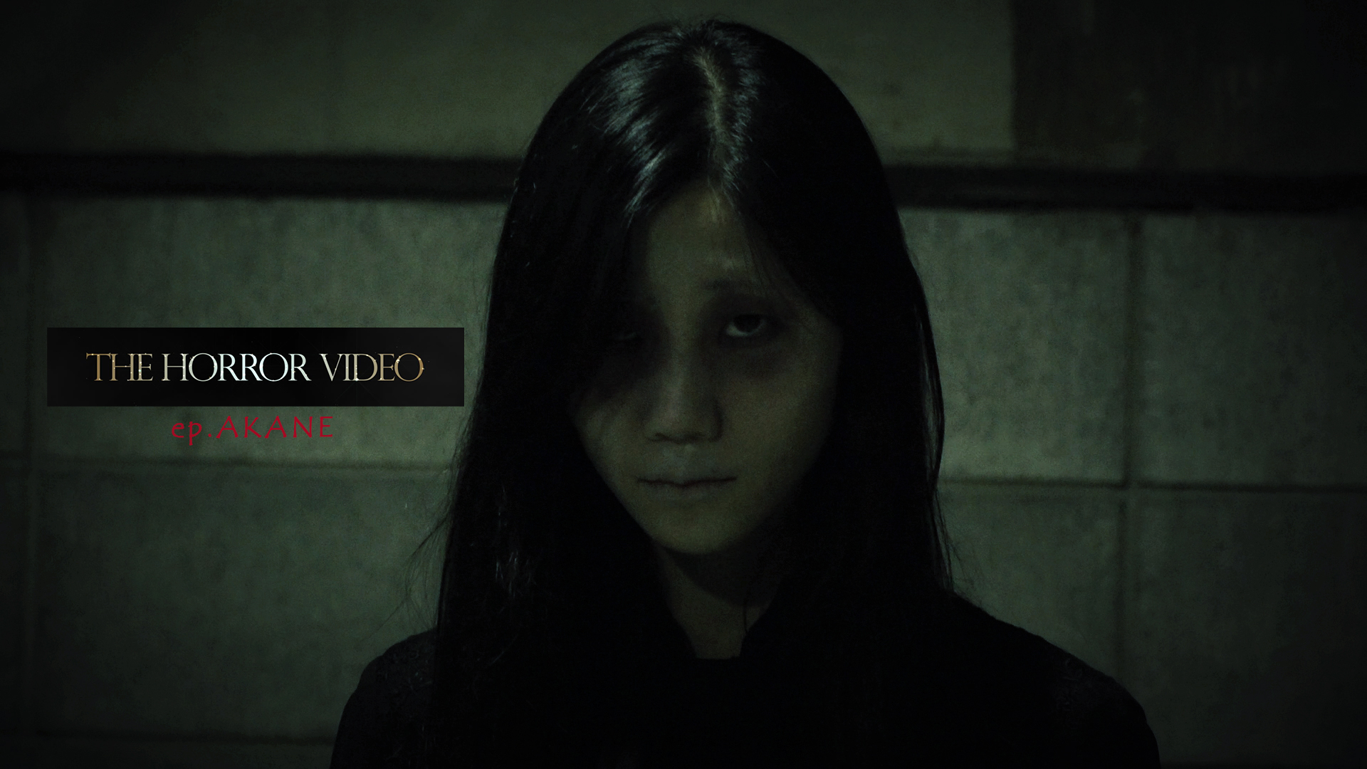 THE HORROR VIDEO Season1 「AKANE」ep.5